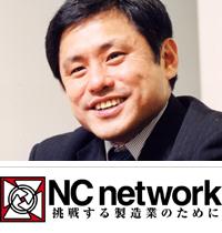 NCネットワーク_001