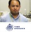 株式会社夢職人  代表取締役  辻 陽平3