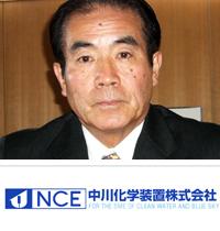 中川化学装置_001