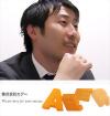 株式会社エアー 代表取締役 北島 寿将