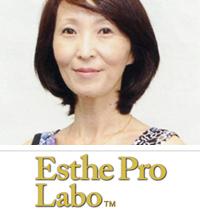 エステプロラボ_001