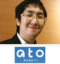 アト_001