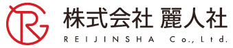 株式会社麗人社