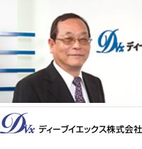 dvx_001