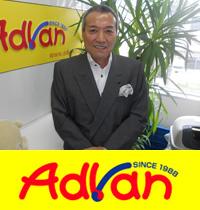 アドバン_001