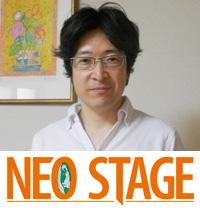 ネオ・ステージ_001