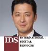 株式会社アイディーエス 代表取締役社長 中野 貴志