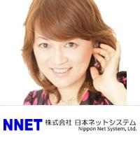 日本ネットシステムアイキャッチ