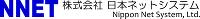 株式会社日本ネットシステム