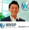 株式会社WHRP