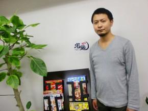 グルメイノベーション株式会社 代表取締役 井上 琢磨