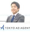 東京アドエージェント株式会社 代表取締役社長 筒井 輝夫