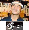 株式会社ネオユニバース(樽一) 代表取締役 佐藤 慎太郎