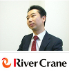 株式会社リバークレイン 代表取締役社長 信濃 孝喜
