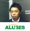 株式会社アルセス 代表取締役 和田 欣也