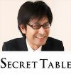 株式会社シークレットテーブル 代表取締役社長 薬師寺 祥行