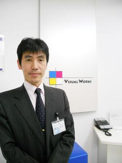 株式会社ビジュアルワークス 代表取締役 落水 恒一郎