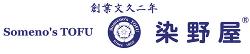 株式会社染野屋