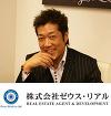 代表取締役 松田 高明