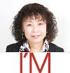 株式会社 アイム 代表 長井 和子