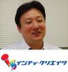 株式会社インティ・クリエイツ 代表取締役社長 會津 卓也