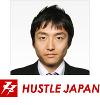 株式会社ハッスルジャパン 代表取締役 高橋 秀志