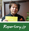 輸入楽譜レパートリー 合資会社ミヤウチ 社長(店長) 宮内 雅史 , 2012年6月26日