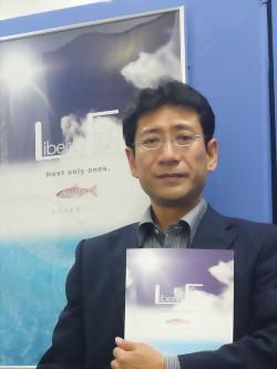 リバティ・フィッシュ株式会社 代表取締役 石丸 博士