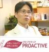 株式会社プロ・アクティブ 代表 山口 哲史