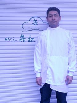 有限会社日本橋弁松総本店 代表取締役社長 樋口 純一