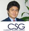 株式会社カーレントサービス 代表取締役 保坂 高広
