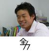 株式会社全力エージェンシー 代表取締役 青山 譲