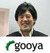株式会社gooya 代表取締役 杉村 隆行