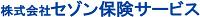 株式会社セゾン保険サービス