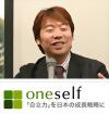 株式会社ポジメディア(旧・株式会社ワンセルフ) 代表取締役 祖上 仁