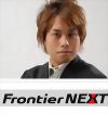 フロンティアNEXT株式会社 代表取締役社長 兼 CEO 小川 雄亮