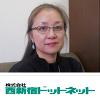 株式会社西新宿ドットネット 代表取締役 鈴木 智子