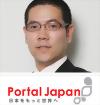 株式会社ポータル・ジャパン 代表取締役 村山 慶輔
