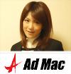 株式会社アドマック 代表取締役 伊藤 涼子