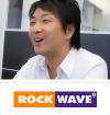 株式会社ロックウェーブ 代表取締役 岩波 裕之