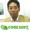 株式会社コアソフト 代表取締役 尾崎 亘
