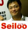 株式会社セイルー 代表取締役社長兼CEO 宮島 一郎