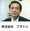 株式会社マッチファインダー 代表取締役社長 新川 宰久