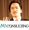 株式会社NIコンサルティング 代表取締役 長尾 一洋