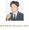 紅茶専門店 京都 セレクトショップ 代表 中野 光崇