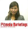 ピットメディア・マーケティングス株式会社 代表取締役社長 藤丸 順子