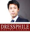 株式会社ドレスファイル 代表取締役社長 西 宏司