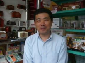 株式会社ファイブフォース 代表取締役社長 山本 憲一