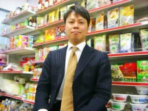 株式会社アライドコーポレーション 代表取締役 氏家 勇祐