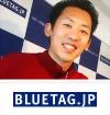 ブルータグ株式会社 代表取締役社長 今矢 賢一